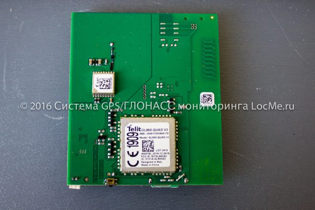 GSM модуль Telit GL865-QUAD V3