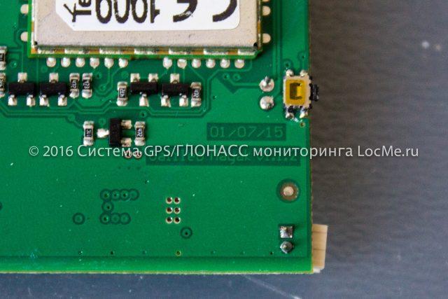 GalileoSky Boxfinder GSM