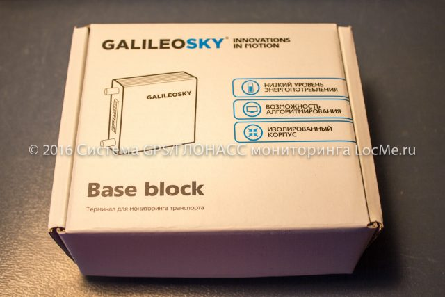 Galileosky BASE Block OPTIMUM