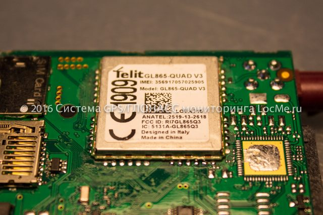 Модуль GSM GL865-QUAD V3