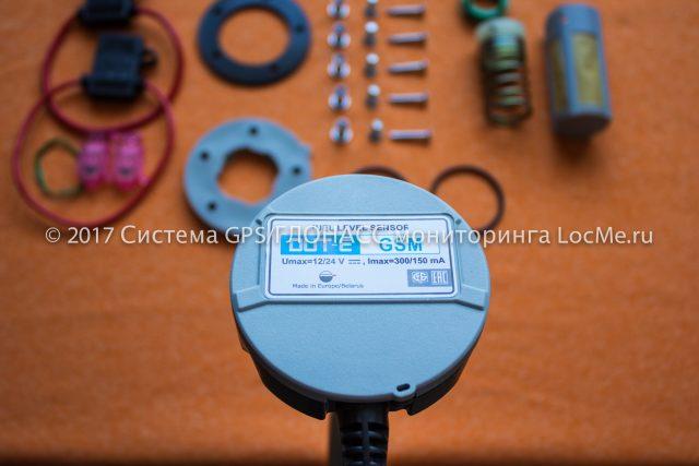Технотон DUT-E GSM