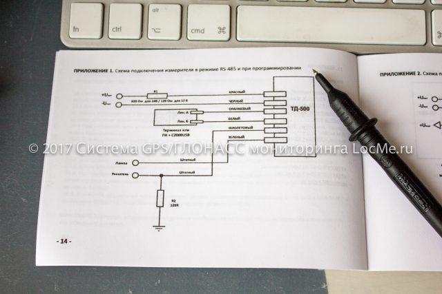 Схема подключения датчика Эскорт ТД-500