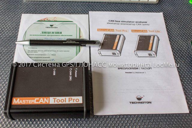 Диск с программным обеспечением MasterCAN Tool и лицензия на использование ПО
