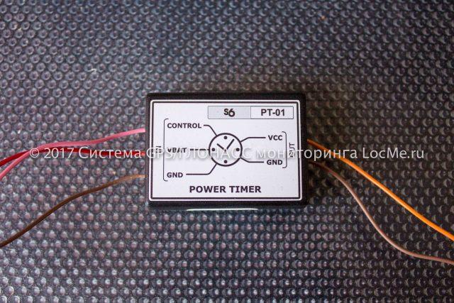 Таймер питания PT-01 - серийный образец