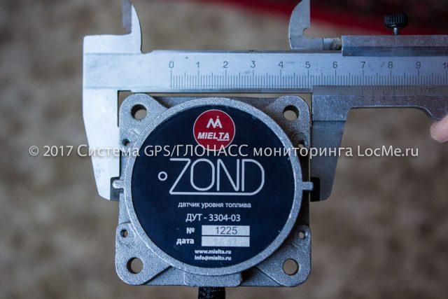 Геометрические характеристики датчика Mielta ZOND