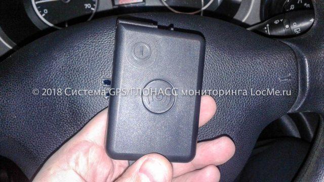 Трекер Неоматика ADM50