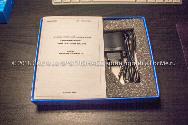 Упаковка трекера Неоматика ADM50