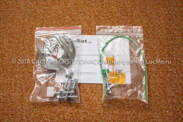 Датчик уровня топлива AutoSat ДУТ12-01. Монтажный и пломбировочный комплекты.