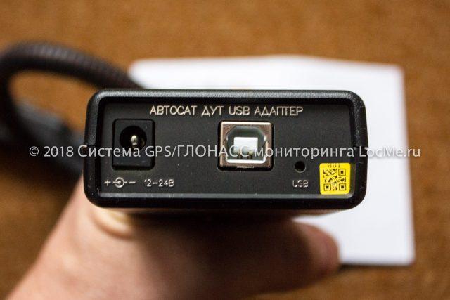 Адаптер Autosat FLS
