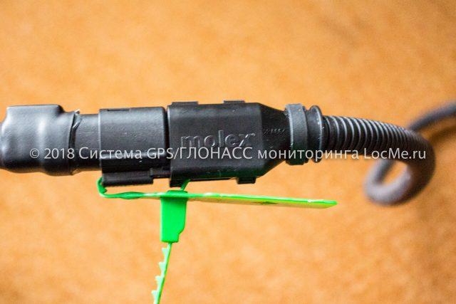 Удобная и надежная пломба на датчике уровня топлива Sat-Fuel ДУТ12-01