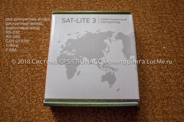 Навигационный контроллер Sat-lite 3