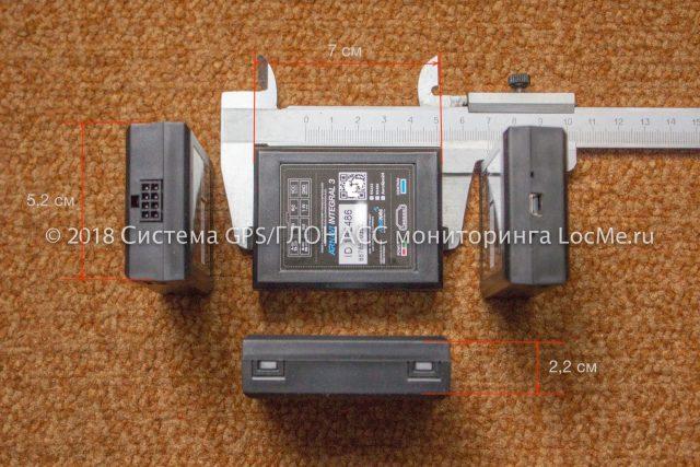 Размеры навигационного контроллера Arnavi Integral 3