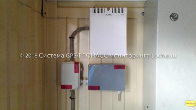 Система контроля и мониторинга парогенератора на дизельном топливе в смонитрованном виде