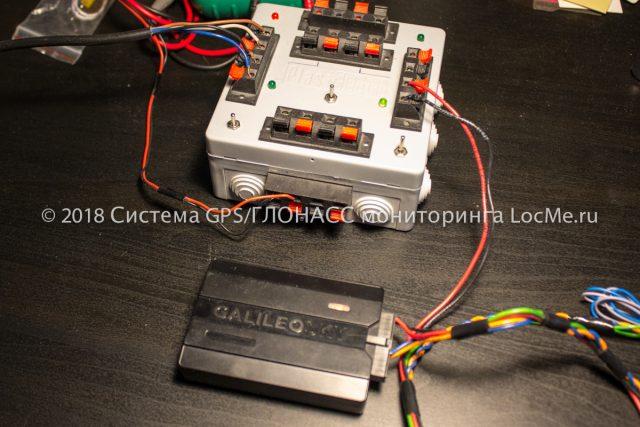 Навигационный терминал Galileosky 7.0 Lite