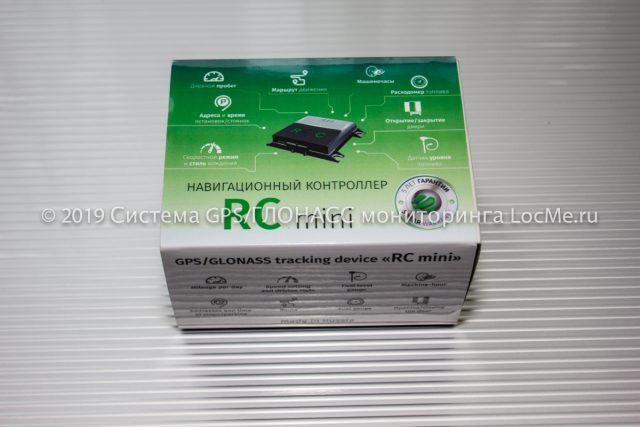 Навигационный контроллер RC mini - упаковка
