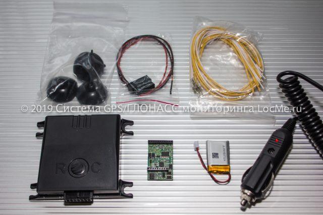 Навигационный контроллер RC mini - комплектация Plus