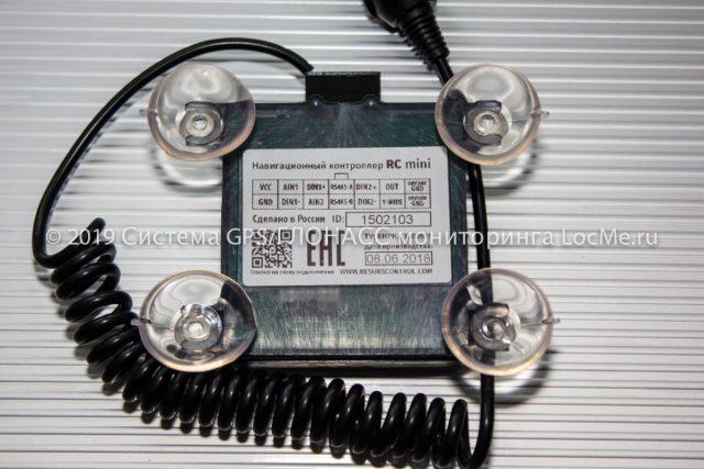 Навигационный контроллер RC mini с кабелем для подключения в розетку прикуривателя
