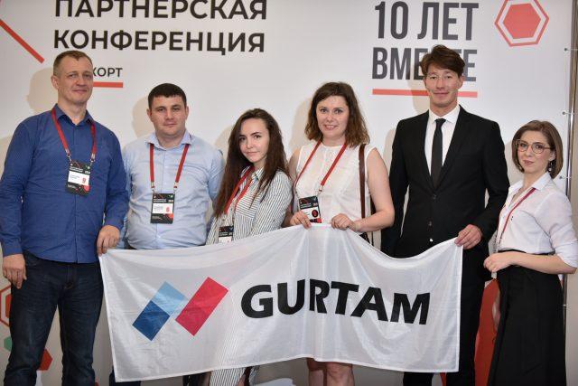 Партнерская конференция ГК Эскорт