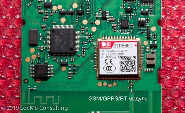 Терминал BCE FMS500 XtCAN с модулем SIMCom SIM800C