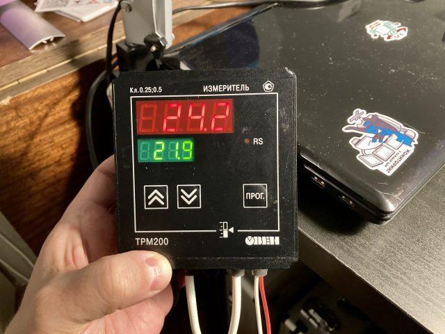 ОВЕН ТРМ200 - универсальный измеритель с поддержкой протокола ModBus RTU