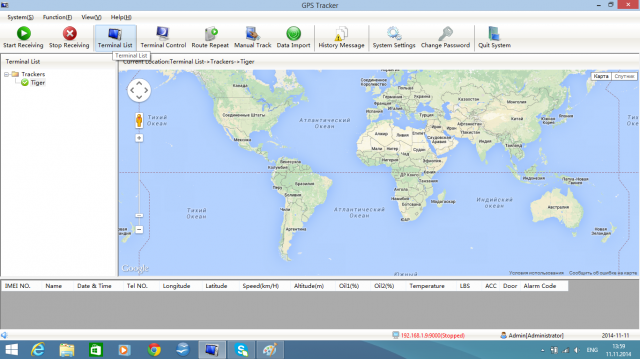 Главный экран программы GPS Tracker