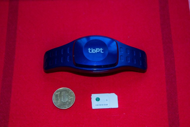 GPS ошейник PetTracker TbPt MSP-340