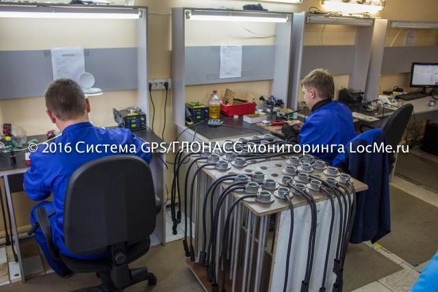 Производство ДУТ Arnavi LS-2DF