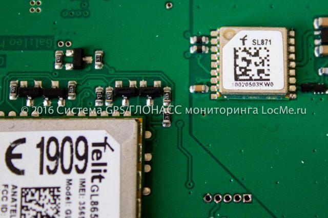 GPS / ГЛОНАСС модуль TELIT SL871