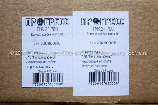 Упаковочная бирка на коробке датчика Прогресс ТМК.24
