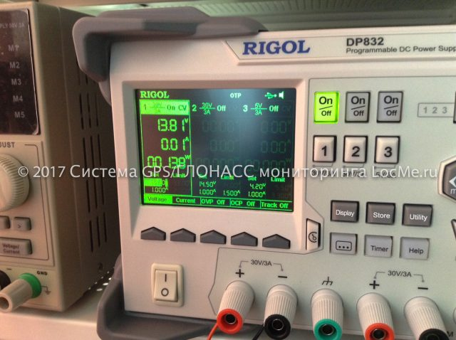 Тестирование оборудования спутникового мониторинга и контроля топлива в лаборатории