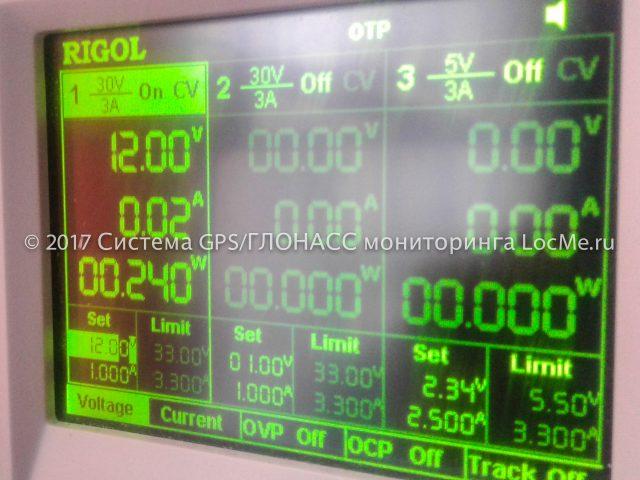 Оцениваем потребление электроэнергии у терминала ADM007
