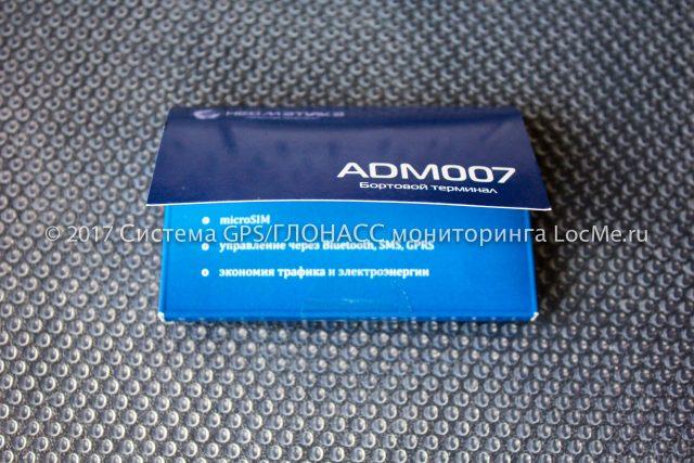 Бортовой терминал Neomatica ADM007 - упаковка