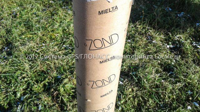 Датчик уровня топлива Mielta ZOND - упаковка