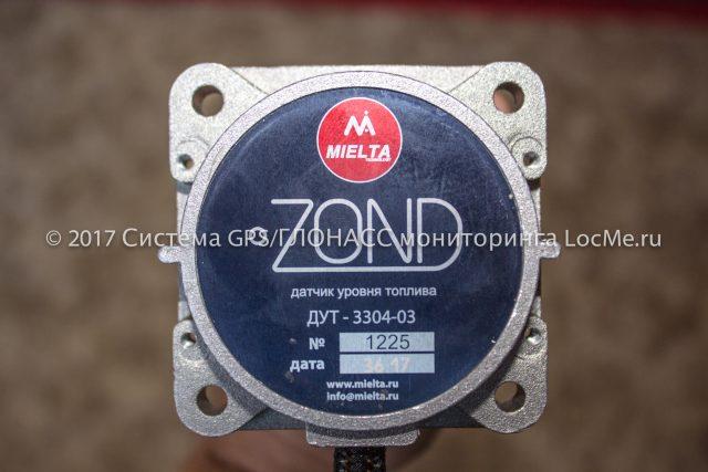 Датчик уровня топлива Mielta ZOND