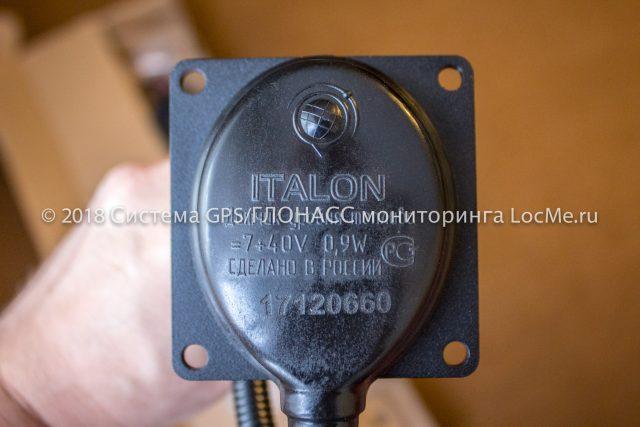 Датчик уровня топлива ITALON
