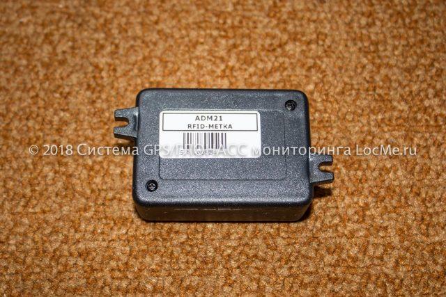 RFID-метка ADM21