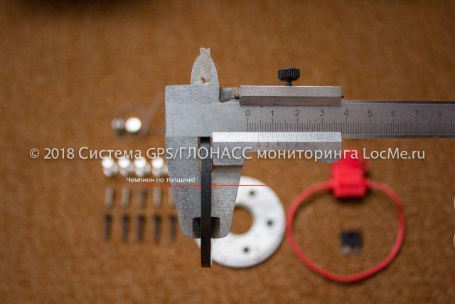 Резиновая прокладка из установочного комплекта датчика Уровень М1