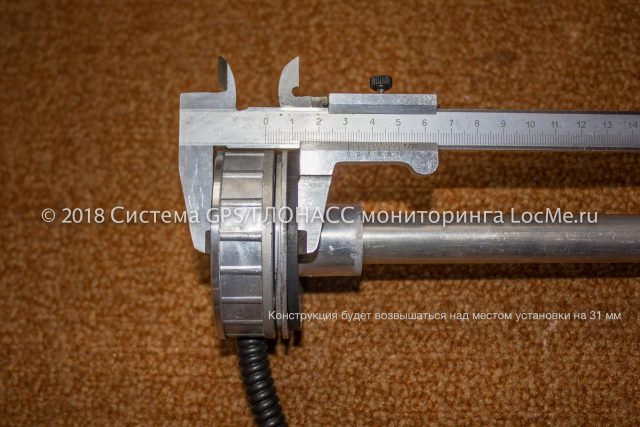 Датчик Уровень М1 с установленным фланцем и прокладкой